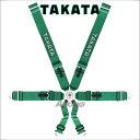 【正規品 特価】TAKATA 競技用 6点式シートベルトタカタ RACE6-3 カラー:グリーン 72004-H2 FIA有効期限2021年
