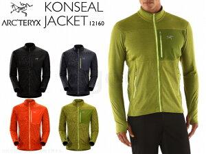 【送料無料!】アークテリクス コンシール フリース ジャケット Arc'teryx Konseal Jacket Men's 12160 メンズ 男性用 アルパイン ロック アイス クライミング クライマー アウトドア 登山 釣り スキー
