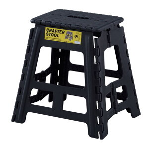 クラフタースツールL LFS-412BK ブラック 折りたたみ 踏み台 ステップ台 持ち運び簡単 スツール 椅子 イス 子供 キッズ 腰掛け オットマン キャンプ アウトドア 野外ライブ ミリタリー アウト