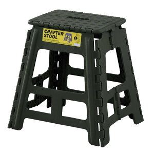 クラフタースツールL LFS-412GR グリーン 折りたたみ 踏み台 ステップ台 持ち運び簡単 スツール 椅子 イス 子供 キッズ 腰掛け オットマン キャンプ アウトドア 野外ライブ ミリタリー アウト