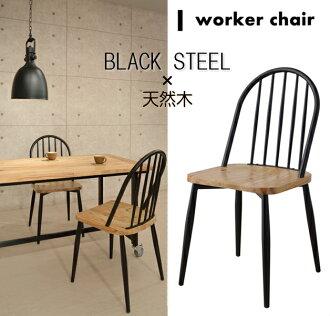 像工人椅子餐廳椅子PC-675BK天然木×黑色鋼鐵餐廳椅子椅子摩登咖啡廳一樣的成品椅子椅子椅子椅子餐桌daininguimuzu漂亮的北歐外殻椅子堅固的堅固的凳子