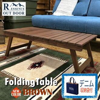 수납 가방 천연 키오리리 접어 테이블 SGS-514 BR브라운 목제 폴딩 테이블 NX-514 접이식책상 야외용 아웃도어 가든뜰옥내 리빙 테이블 로 테이블 우드 히가시타니 nx-514