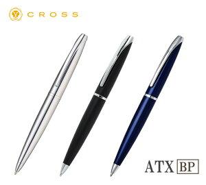 【名入れ可】CROSS クロス 正規品 ボールペン ATX 油性 ブラック 太軸 太め ピュアクローム シルバー パーソルトブラック ブルー トランスルーセント 882-2 882-3 882-37 / 贈り物 ギフト 贈答品 誕