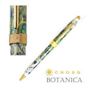 CROSS クロス 正規品 ボールペン Botanica ボタニカ 油性 ブラック 花柄 フラワーパターン ボタニカル グリーン 緑 AT0642-4 / 贈り物 ギフト 贈答品 誕生日 景品 記念日 バレンタイン 母の日 父の