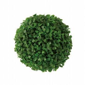 ボールフェイクグリーンS LFS-902A おしゃれ 室内 人工 観葉植物 杉玉 苔玉 装飾 飾り 造花 蔦 ツタ 葉 葉っぱ 丸い玉 玉 球 丸