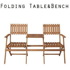 折りたたみ式 テーブル付きベンチ NX-931 フォールディングチェア アウトドア パラソル設置可能 椅子 屋外 屋内 ビーチ キャンプ チェアー アウトドア 兼用 ソファ キャンプ 海水浴 海 プール