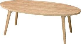 クレラ フォールディングテーブル hot-543na 折りたたみ センターテーブル 机 リビングテーブル ローテーブル アメリカン 北欧 ビンテージ アンティーク 天然木 コーヒーテーブル ナチュラル カフェテーブル ソファ 木製 おしゃれ お洒落 インテリア 西海岸