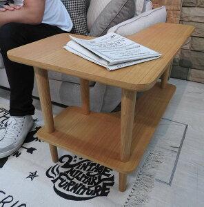 サイドテーブル nyt-781na 天然木 ミンディ ソファテーブル ブックスタンド 本立て 椅子 イス 腰掛け ベッド ナイトテーブル ベッドサイドテーブル 机 パソコン デスク PCテーブル スタンド 木