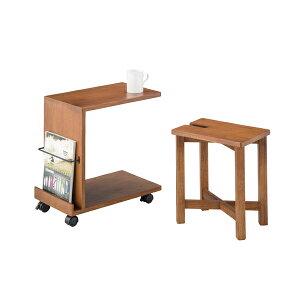 サイドテーブル&スツール セット GT-662 天然木 ミンディ ソファテーブル ブックスタンド 本立て 椅子 イス 腰掛け ベッド ナイトテーブル ベッドサイドテーブル 机 パソコン デスク PCテーブ