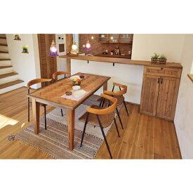 ヘリンボーン ダイニングテーブル 150cm幅 GT-873 ダイニング 机 食卓 リビングテーブル アメリカン 北欧 ビンテージ アンティーク 天然木 ナチュラル カフェテーブル 木製 おしゃれ インテリア 家具 新生活 一人暮らし
