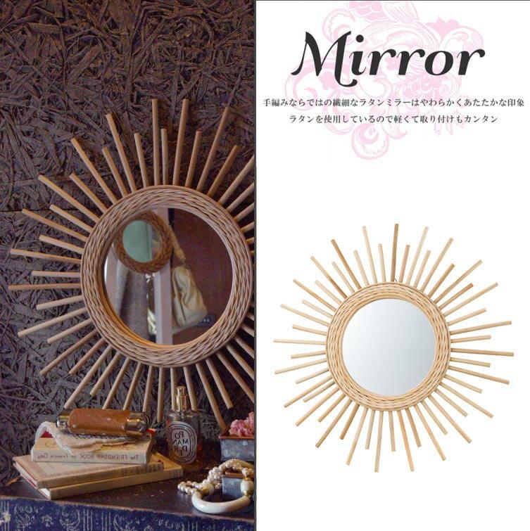 手編み ラタンミラー MR-713 壁掛け 鏡 ミラー 丸型 ウォールミラー 壁かけ アジアン 化粧鏡 寝室 ドレッサー 太陽 オブジェ おしゃれ インテリア 家具 新生活 一人暮らし