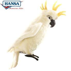 HANSA 2654 タイハクオウム32 全長:32cm WHITE COCKATOO BH2654 ぬいぐるみ ハンサ クリスマス 誕生日 プレゼント 動物 犬 猫 鳥 うさぎ ペンギン アニマル 置物 人形 フィギュア KOESEN ケーセン カロラータ 大きい マスコット 実物大 大型