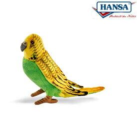 HANSA 3653 グリーン セキセイインコ21 全長:21cm BUDGERIGAR BH3653 ぬいぐるみ ハンサ クリスマス 誕生日 プレゼント 動物 犬 猫 鳥 うさぎ ペンギン アニマル 置物 人形 フィギュア KOESEN ケーセン カロラータ 大きい マスコット 実物大 大型