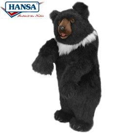 HANSA 4047 ツキノワグマ(コ)94 全長:94cm BEAR BLACK BH4047 ぬいぐるみ ハンサ クリスマス 誕生日 プレゼント 動物 犬 猫 鳥 うさぎ ペンギン アニマル 置物 人形 フィギュア KOESEN ケーセン カロラータ 大きい マスコット 実物大 大型