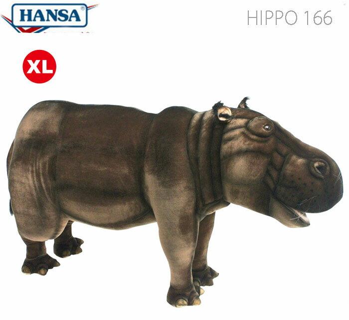 HANSA BH4307 カバ 166 特大サイズ HIPPO 166cm リアル ぬいぐるみ ハンサ クリスマス 誕生日 プレゼント 動物 アニマル 置物 人形 フィギュア KOESEN ケーセン カロラータ 大きい マスコット 実物大 大型 4307
