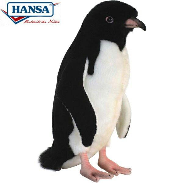 HANSA 5205 アデリーペンギン36 全長:36cm ADELIE PENG BH5205 ぬいぐるみ ハンサ クリスマス 誕生日 プレゼント 動物 犬 猫 鳥 うさぎ ペンギン アニマル 置物 人形 フィギュア KOESEN ケーセン カロラータ 大きい マスコット 実物大 大型