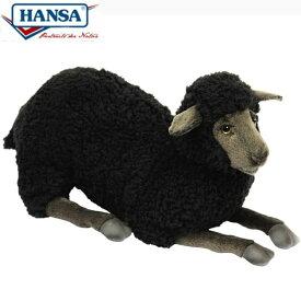 HANSA 5971 クロヒツジ46 全長:46cm BLACK SHEEP MAMA BH5971 ひつじ 羊 雄 雌 黒羊 ぬいぐるみ ハンサ クリスマス 誕生日 プレゼント 動物 犬 猫 鳥 うさぎ ペンギン アニマル 置物 人形 フィギュア KOESEN ケーセン カロラータ 大きい マスコット 実物大 大型