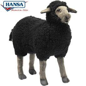 HANSA 5972 クロヒツジ43 全長:43cm BLACK SHEEP MAMA BH5972 ひつじ 羊 雄 雌 黒羊 ぬいぐるみ ハンサ クリスマス 誕生日 プレゼント 動物 犬 猫 鳥 うさぎ ペンギン アニマル 置物 人形 フィギュア KOESEN ケーセン カロラータ 大きい マスコット 実物大 大型