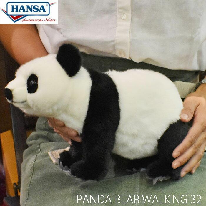 HANSA BH6056 ジャイアントパンダ 32 PANDA BEAR WALKING 32cm パンダ 熊猫 リアル ぬいぐるみ ハンサ クリスマス 誕生日 プレゼント 動物 アニマル 置物 人形 フィギュア KOESEN ケーセン カロラータ 大きい マスコット 実物大 大型 6056