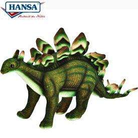HANSA 6133 ステゴサウルス38 全長:38cm STEGOSAURUS BH6133 ぬいぐるみ ハンサ クリスマス 誕生日 プレゼント 動物 犬 猫 鳥 うさぎ ペンギン アニマル 置物 人形 フィギュア KOESEN ケーセン カロラータ 大きい マスコット 実物大 大型