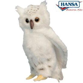 HANSA 6155 シロフクロウ18 全長:18cm SNOW OWL BH6155 ぬいぐるみ ハンサ クリスマス 誕生日 プレゼント 動物 犬 猫 鳥 うさぎ ペンギン アニマル 置物 人形 フィギュア KOESEN ケーセン カロラータ 大きい マスコット 実物大 大型