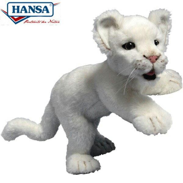 HANSA 6361 ホワイトライオン(コ)42 全長:42cm WHITE LION BH6361 ぬいぐるみ ハンサ クリスマス 誕生日 プレゼント 動物 犬 猫 鳥 うさぎ ペンギン アニマル 置物 人形 フィギュア KOESEN ケーセン カロラータ 大きい マスコット 実物大 大型