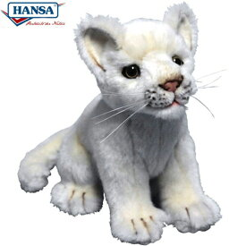 HANSA 6362 ホワイトライオン(コ)26 全長:26cm WHITE LION BH6362 ぬいぐるみ ハンサ クリスマス 誕生日 プレゼント 動物 犬 猫 鳥 うさぎ ペンギン アニマル 置物 人形 フィギュア KOESEN ケーセン カロラータ 大きい マスコット 実物大 大型
