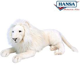 HANSA 6364 ホワイトライオン(オス)65 全長:65cm WHITE LION BH6364 ぬいぐるみ ハンサ クリスマス 誕生日 プレゼント 動物 犬 猫 鳥 うさぎ ペンギン アニマル 置物 人形 フィギュア KOESEN ケーセン カロラータ 大きい マスコット 実物大 大型