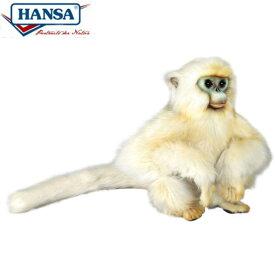 HANSA 6765 シシバナザル30 全長:30cm SNUBBED NOSE M BH6765 ぬいぐるみ ハンサ 猿 クリスマス 誕生日 プレゼント 動物 犬 猫 鳥 うさぎ ペンギン アニマル 置物 人形 フィギュア KOESEN ケーセン カロラータ 大きい マスコット 実物大 大型