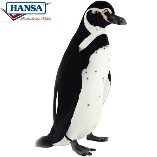 HANSA 7117 フンボルトペンギン66 全長:66cm HUMBOLDT P BH7117 ぬいぐるみ ハンサ クリスマス 誕生日 プレゼント 動物 犬 猫 鳥 うさぎ ペンギン アニマル 置物 人形 フィギュア KOESEN ケーセン カロラータ 大きい マスコット 実物大 大型