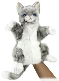 HANSA 7163 ネコ グレー30 ハンドパペット 全長:30cm CAT JACQU HP BH7163 ぬいぐるみ ハンサ クリスマス 誕生日 プレゼント 動物 犬 猫 鳥 うさぎ ペンギン アニマル 置物 人形 フィギュア KOESEN ケーセン カロラータ 大きい マスコット