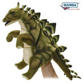 HANSA BH7747 ハンドパペット ステゴサウルス 40cm STEGOSAURUS PUPPET 恐竜 リアル ぬいぐるみ 操り人形 手人形 指人形 腹話術 ハンサ クリスマス 誕生日 プレゼント 動物 アニマル 置物 人形 フィギュア KOESEN ケーセン カロラータ 7747