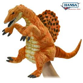 HANSA BH7760 ハンドパペット スピノサウルス オレンジ 42cm SPINOSAURUS PUPPET 恐竜 リアル ぬいぐるみ 操り人形 手人形 指人形 腹話術 ハンサ クリスマス 誕生日 プレゼント 動物 アニマル 置物 人形 フィギュア KOESEN ケーセン カロラータ 7760
