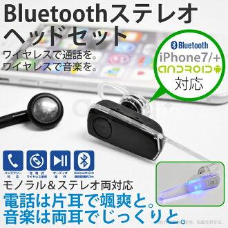 电话和音乐传递吧 ! 蓝牙耳机的两只耳朵立体声耳机带有 LED 内部无线 3.0 vs 根据充电免提耳机耳机麦克车行车中驱动器线 Skype 语音聊天智能手机 iPhone5s iPhone6 再加上 android 智能手机一块耳朵