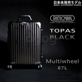 RIMOWA 토 파 즈 블랙 73 크기 87L TOPAS BLACK Multiwheel Luggage ri73tpbk