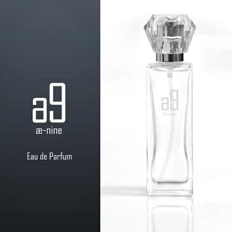 アズール香水フレグランスクロノスクロノス2送料無料a9エーナインオードパルファンユニセックスメンズレディースフレグランス男性用女性用男女兼用オードトワレae-nine