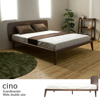 the north european style 150cm width wide double bed cino chino product number cp1506b double cushion specifications mattress frame set queen - European Bed Frame