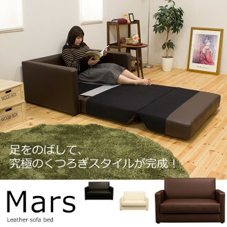 Folding Sofa Bed Mars Product Number Hang One For The Yf002 Legless Chair Single Cushion Couch Ottoman Leather Frame Furniture Design