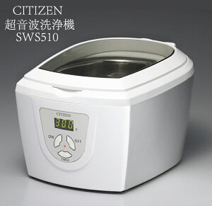 シチズン 超音波洗浄器 SWS510...