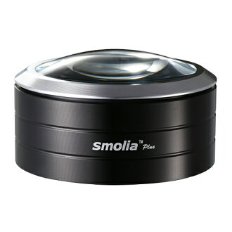LED magnifying glass smolia plus three are solution optical goods loupe mirror