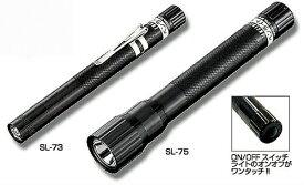 エンジニア LEDペンライト(太)SL-75 P05Dec15