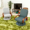 Denial turn stage chair (dark blue slate color) legless chair high quality Japanese style Japanese style tatami-room table Buddhist memorial service chair room Japanese-style room Father's Day Mother's Day present present floor chair