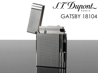 Ideal for genuine DuPont Gatsby square bit Silver gift! 18104 To cigarette lighter S.T.Dupont GATSBY gift gift gifts birthday gifts giveaway Valentine white anniversary gifts! DPP