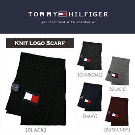 TOMMY HILFIGER マフラー Knit Logo Scarf ニット スカーフ 180×27cm ロゴ 男女兼用 トミー ヒルフィガー ギフト おしゃれ ブランド 手袋 レディース メンズ スーツ 通勤 通学 防寒 防寒具
