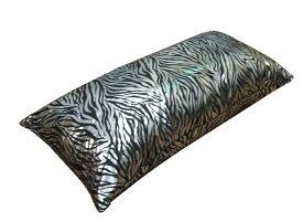 ゼブラ シルバー 箔プリント 抱き枕 抱きまくら ロング クッション 枕 まくら ピロー サイズ43x90cm カバーは付いていません カバーなし【ss1909】【A_抱1】