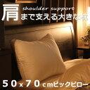 スタイル サポート ショルダー ビックサイズ セレクション