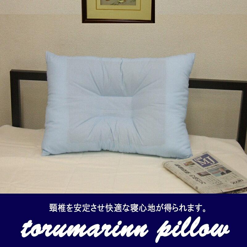 トルマリンシート入り 頸椎安定型枕 枕 首筋 肩こり マイナスイオン 消臭 抗菌 清潔 衛生的 枕カバーは付いていません。【在庫限り 限定商品】