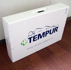 テンピュール オリジナルネックピロー S Tempure 低反発 枕【A_枕1】