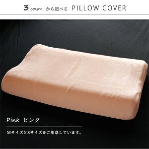 【送料無料】枕低反発枕洗える低反発まくらウォッシャブル低反発枕洗える枕洗えるまくら中身もカバーも洗えます日本製低反発まくら低反発枕枕カバーカバーまくら
