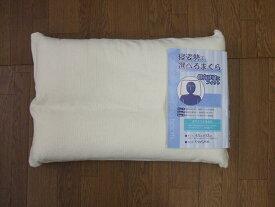 寝姿勢で選べるまくら仰向け寝用カバーがはずせて洗えます送料無料(一部地域除く)  枕【A_枕1】